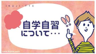 【おすすめ記事④のタイトル】